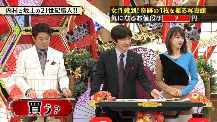 2017年09月13日加藤綾子の画像28枚目