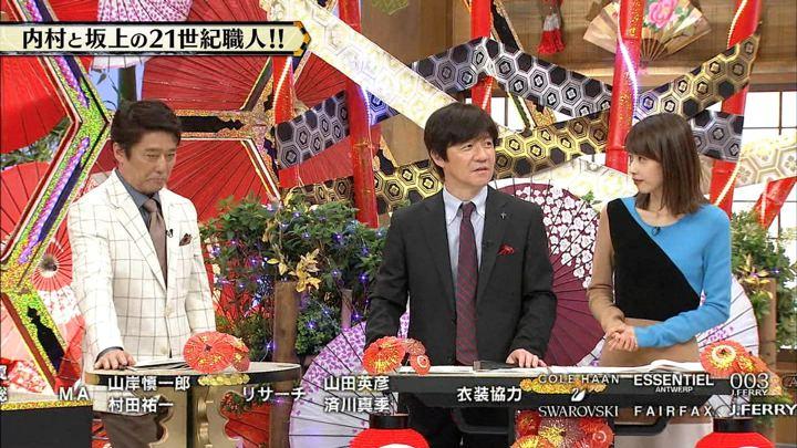 2017年09月13日加藤綾子の画像30枚目