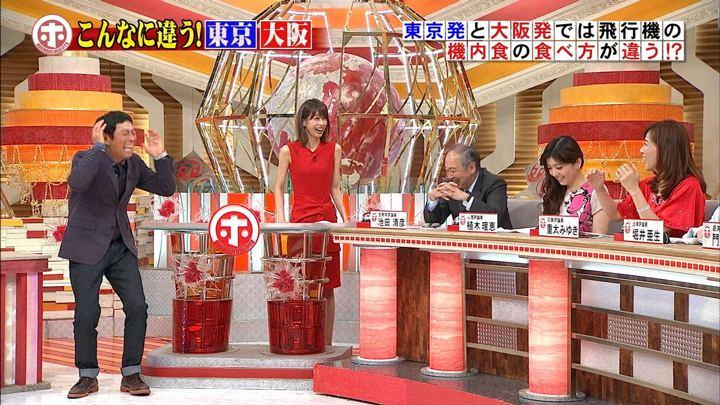 2017年09月13日加藤綾子の画像32枚目