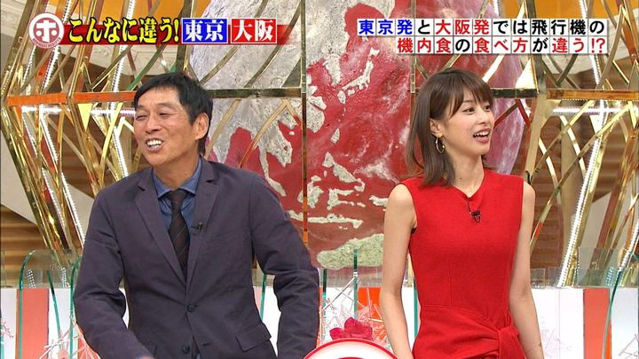 2017年09月13日加藤綾子の画像33枚目