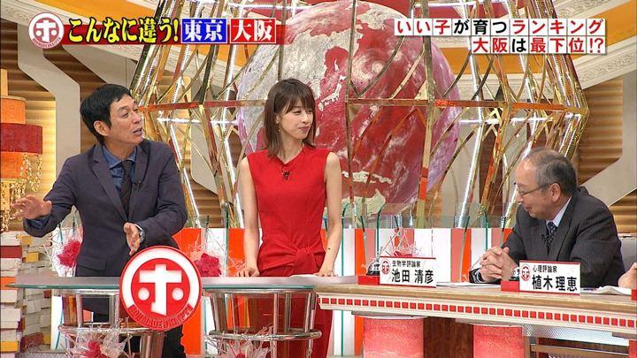 2017年09月13日加藤綾子の画像39枚目
