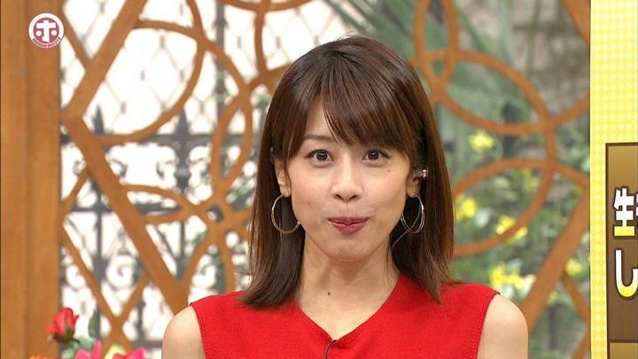 2017年09月13日加藤綾子の画像42枚目