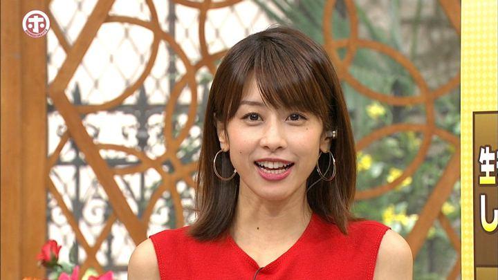 2017年09月13日加藤綾子の画像43枚目