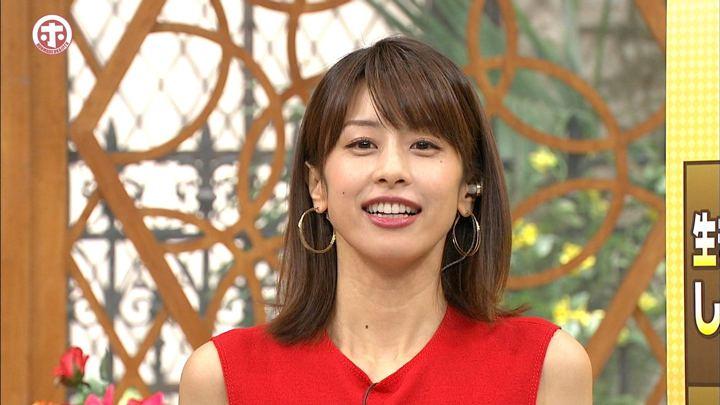 2017年09月13日加藤綾子の画像44枚目