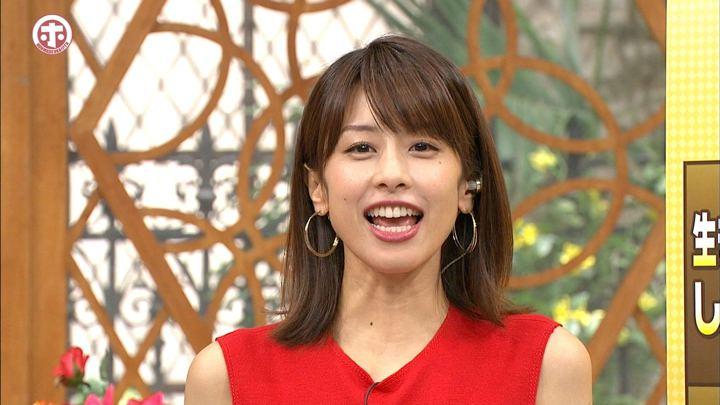 2017年09月13日加藤綾子の画像45枚目