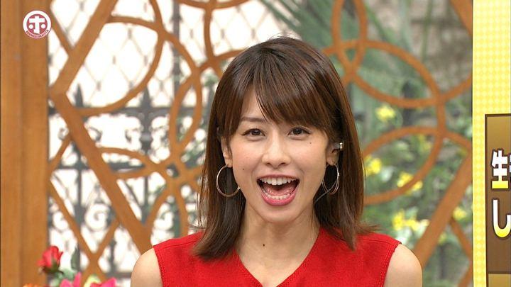 2017年09月13日加藤綾子の画像46枚目