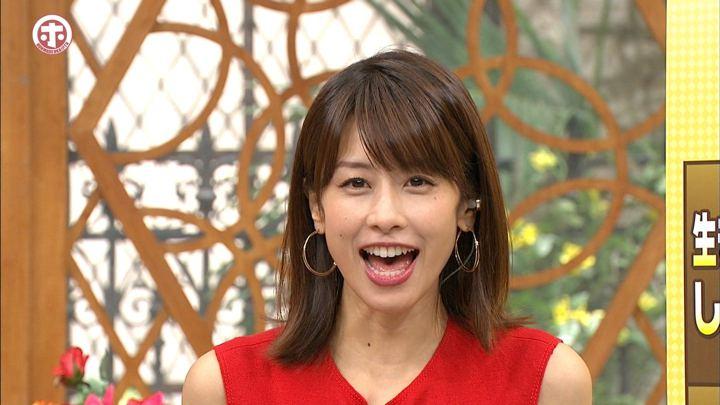 2017年09月13日加藤綾子の画像47枚目
