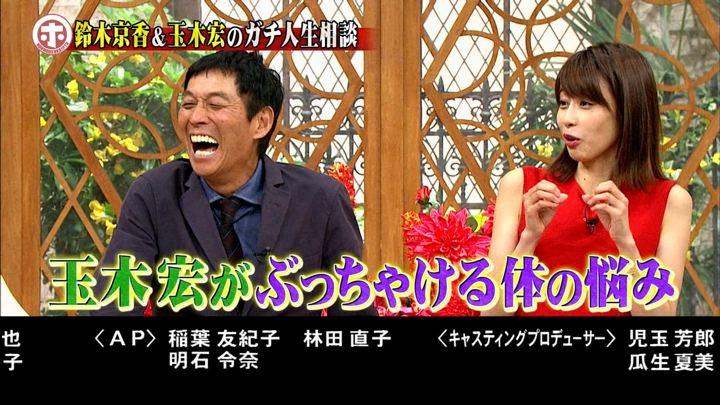 2017年09月13日加藤綾子の画像57枚目