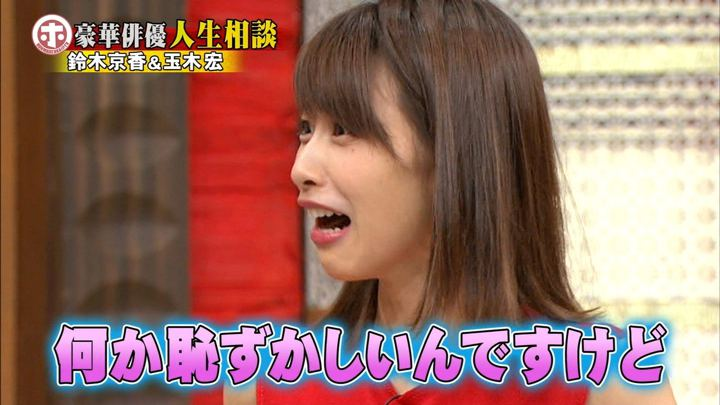 2017年09月20日加藤綾子の画像16枚目