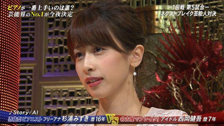 2017年09月22日加藤綾子の画像21枚目