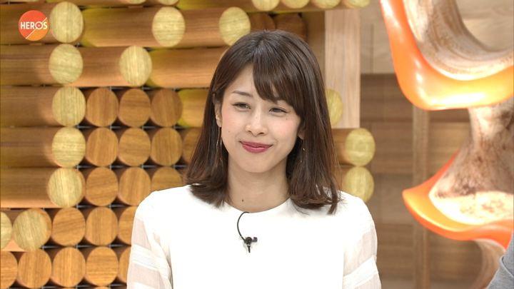 2017年09月24日加藤綾子の画像03枚目
