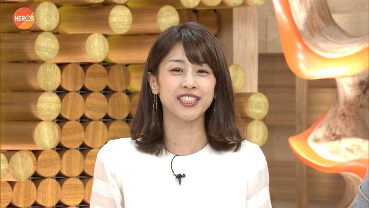 2017年09月24日加藤綾子の画像04枚目