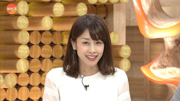 2017年09月24日加藤綾子の画像05枚目