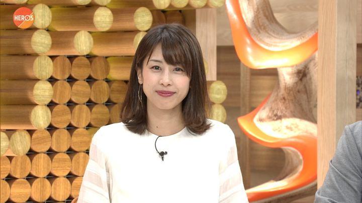 2017年09月24日加藤綾子の画像09枚目