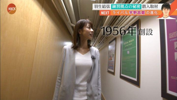 2017年09月24日加藤綾子の画像11枚目