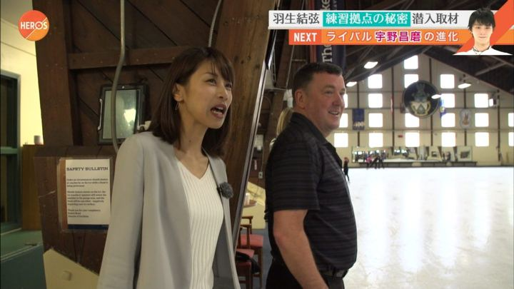 2017年09月24日加藤綾子の画像15枚目