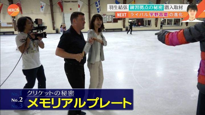 2017年09月24日加藤綾子の画像17枚目