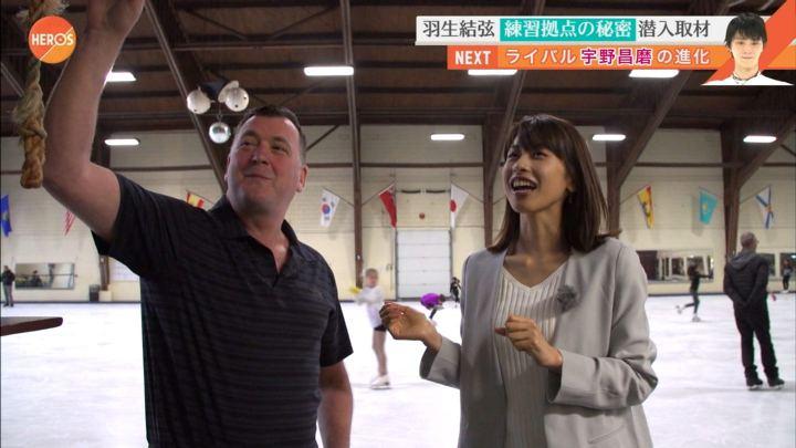 2017年09月24日加藤綾子の画像20枚目
