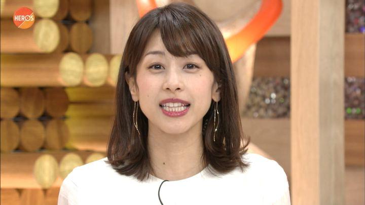 2017年09月24日加藤綾子の画像28枚目