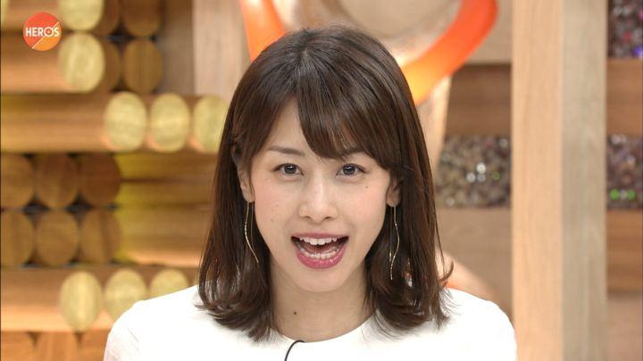 2017年09月24日加藤綾子の画像29枚目