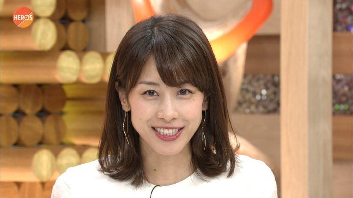 2017年09月24日加藤綾子の画像30枚目