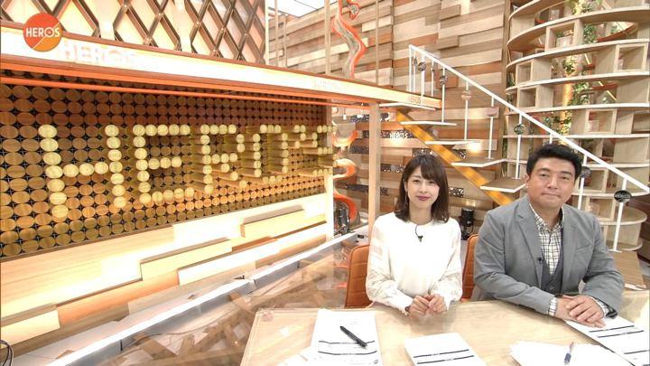 2017年09月24日加藤綾子の画像32枚目