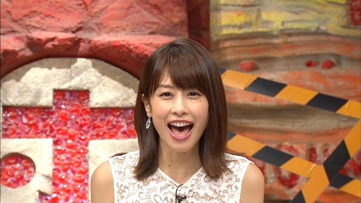 2017年09月06日加藤綾子の画像24枚目