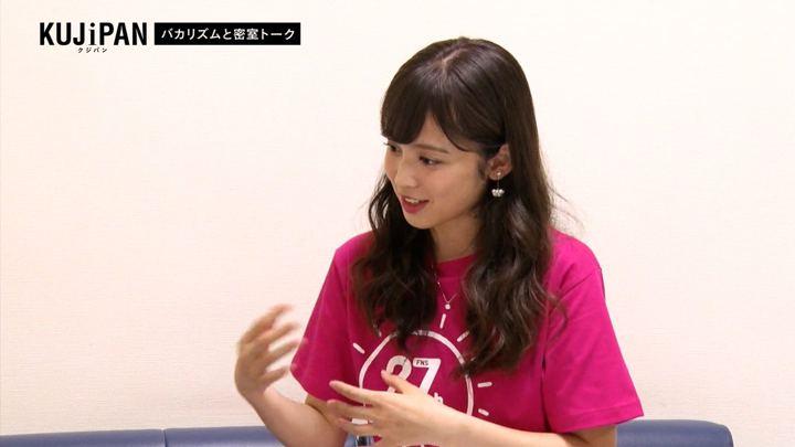 2017年09月07日久慈暁子の画像02枚目