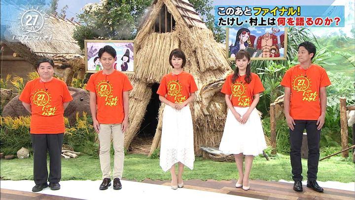 2017年09月10日久慈暁子の画像05枚目