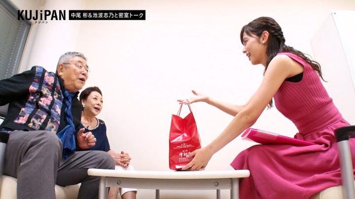 2017年09月11日久慈暁子の画像11枚目