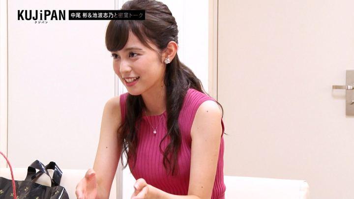2017年09月11日久慈暁子の画像12枚目