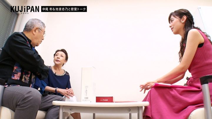 2017年09月11日久慈暁子の画像14枚目