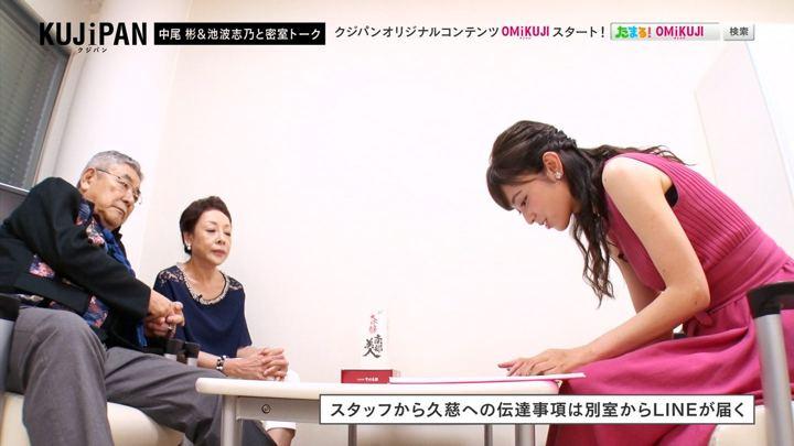 2017年09月12日久慈暁子の画像11枚目