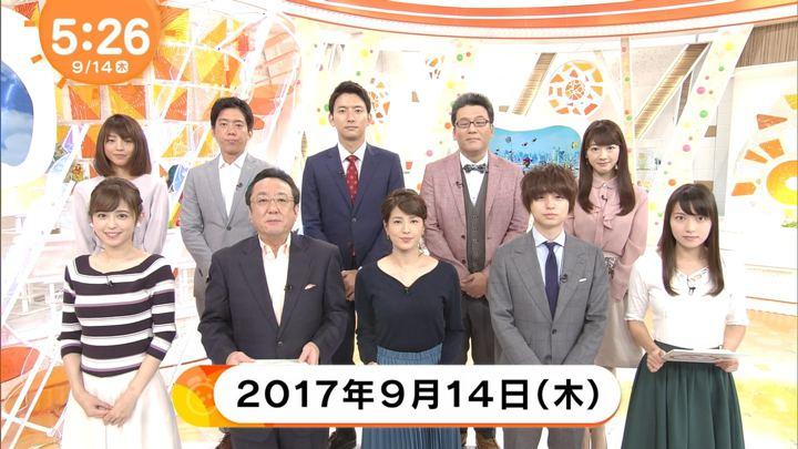 2017年09月14日久慈暁子の画像01枚目