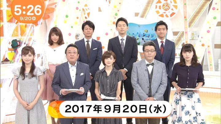 2017年09月20日久慈暁子の画像01枚目