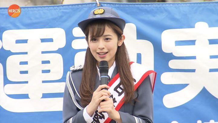 2017年09月23日久慈暁子の画像01枚目