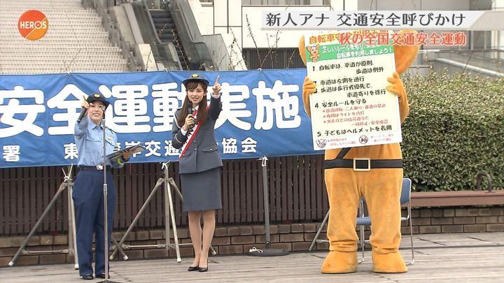 2017年09月23日久慈暁子の画像06枚目