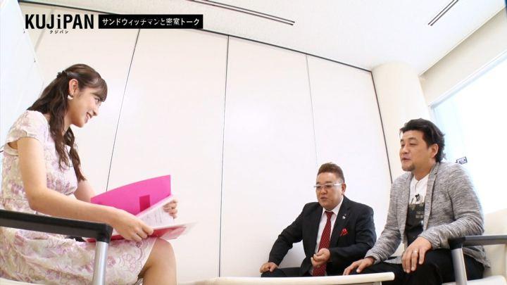 2017年09月25日久慈暁子の画像02枚目