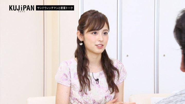 2017年09月25日久慈暁子の画像10枚目