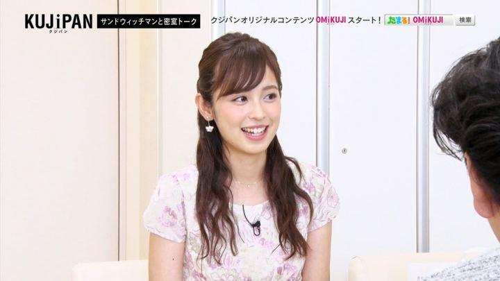 2017年09月25日久慈暁子の画像12枚目