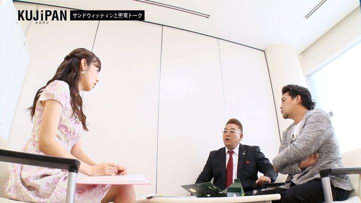 2017年09月28日久慈暁子の画像03枚目