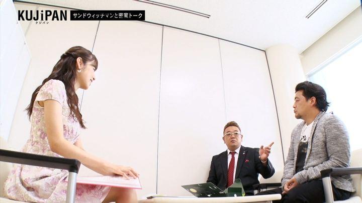 2017年09月28日久慈暁子の画像06枚目