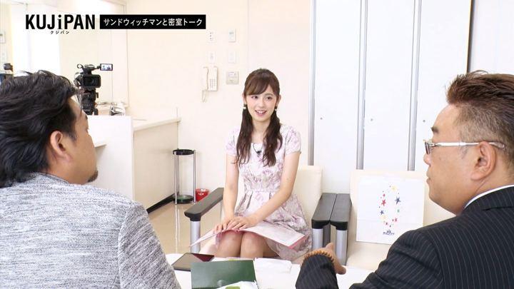 2017年09月28日久慈暁子の画像07枚目