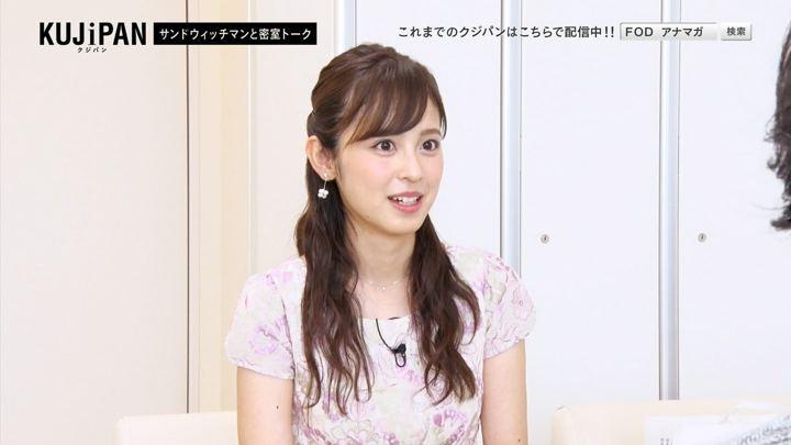 2017年09月28日久慈暁子の画像09枚目