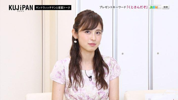 2017年09月28日久慈暁子の画像10枚目