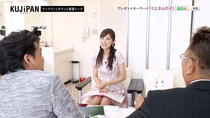 2017年09月28日久慈暁子の画像11枚目