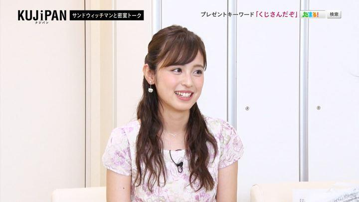 2017年09月28日久慈暁子の画像12枚目