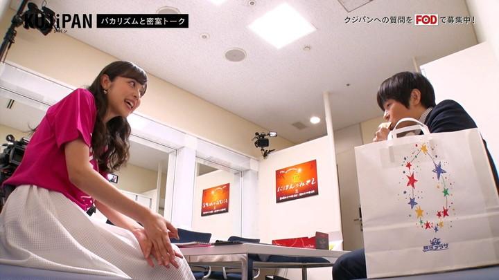 2017年09月04日久慈暁子の画像07枚目