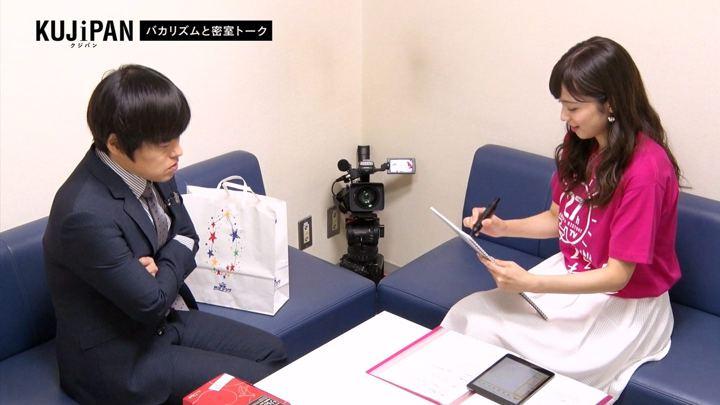2017年09月05日久慈暁子の画像03枚目