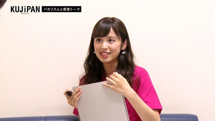 2017年09月05日久慈暁子の画像05枚目